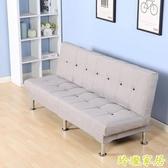 沙發 可折疊沙發床兩用小戶型多功能1.5米1.8客廳簡約三人布藝懶人沙發 【免運】