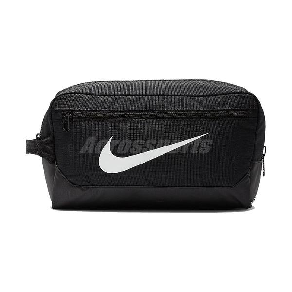 Nike 鞋袋 Brasilia Training Shoe Bag 黑 白 男女款 手拿袋 手提袋 運動休閒【ACS】 BA5967-010