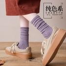 素色中長款襪子女中筒襪純棉堆堆襪日系秋冬百搭長筒【小獅子】