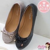 艾妮塔公主。中大尺碼女鞋。甜美系漆皮牛津小結娃娃鞋 共3色。40~45碼 (D607)