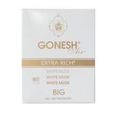 GONESH 精油芳香大碟 / 空氣芳香膠 白麝香 White Musk【GO020】(固體芳香罐) 180g 日本製造