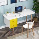 電腦桌 日式實木電腦桌間易家用寫字台北歐烤漆書桌間約辦公桌學習桌台式 LX