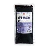 憶霖 野生藍莓醬 500g/包