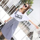 套裝裙 時髦套裝裙子女韓版氣質學生露肩短袖小清新連身裙夏 至簡元素