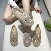 漁夫鞋 夏韓版新款彩鑚紗網彩色水鑚花朵低幫鞋休閒懶人平底鞋 源治良品