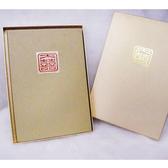 彩印花鳥相片簽名冊(金) 結婚用品 婚禮小物 婚俗用品 簽名簿【皇家結婚百貨】