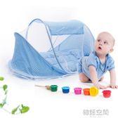 嬰兒蚊帳罩免安裝可折疊寶寶防蚊床蒙古包兒童蚊帳新生蚊帳0-3歲 韓語空間 YTL