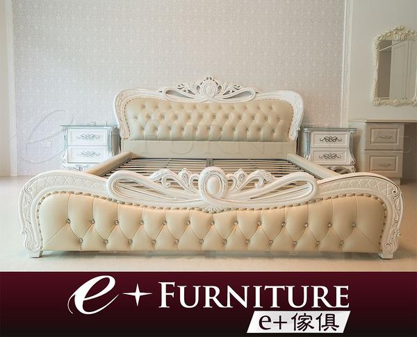 『 e+傢俱 』AB39 莉貝卡 Rebecca 新古典 歐式貴族 優雅雕花貼金銀箔 6尺 雙人床架 可訂製