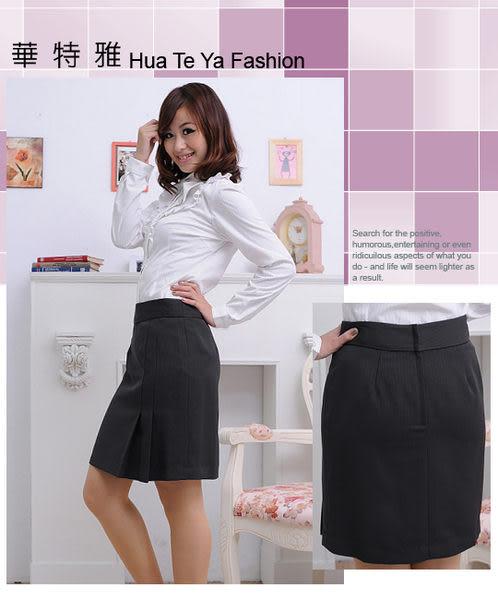 【大尺碼-HTY-619E-D】華特雅-美型風采OL辦公室女西裝前摺裙子-科技布料竹炭紗(深邃灰條)