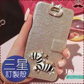 三星 S9 S8 Note9 Note8 A9 A8 A7 A6+ J2 J7 J8 J4 J6 斑馬皮套 水鑽皮套 手機殼 手工貼鑽