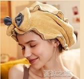 幹髮帽 安之伴珊瑚干發帽女吸水擦頭發毛巾浴帽甜美可愛少女長發干發巾 快速出貨