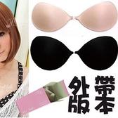 Qmishop 新秘婚禮必備 超輕盈罩杯升級的小祕密隱形胸罩萊卡膚色黑色bra【QH035】【QH036】