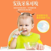 嬰兒勺子寶寶硅膠軟勺兒童吸盤碗勺餐具套裝新生兒軟頭勺輔食勺