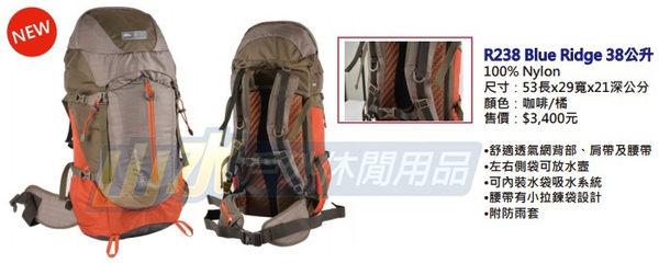 【山水網路商城】台灣製 犀牛背包 R238 Blue Ridge 38公升《限量款、售完為止》