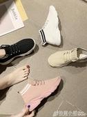 ins超火彈力襪子鞋女韓版ulzzang休閒高筒運動網面鞋 格蘭小舖