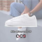 Nike 休閒鞋 Wmns Blazer Low LE 白 全白 女鞋 運動鞋 皮革 【ACS】 AV9370-111