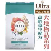 ◆MIX米克斯◆美士Nutro Ultra.新大地極品系列-高齡犬配方30磅(約13.62kg)