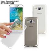 X_mart Samsung GALAXY E5 薄型清柔隱形保護套
