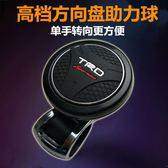 方向盤神器  助力球 高檔汽車方向盤助力球轉向器帶軸承式多功能通用型輔助助力器金屬