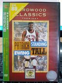 影音專賣店-P10-380-正版DVD-運動【NBA經典復刻版 派屈克尤恩】-80~90年代四大中鋒之一的籃球人生