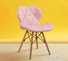 辦公椅北歐椅子靠背辦公電腦椅實木餐桌椅組合家用簡約現代風潮凳子 3C優購HM