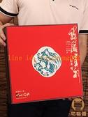 月餅盒包裝盒中秋8粒裝禮盒空盒送禮禮品盒【宅貓醬】