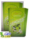 [COSCO代購] W118976 Lindor 抹茶巧克力 600 公克(兩入組)