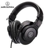 【敦煌樂器】Audio-Technica ATH-M30x 專業型監聽耳機
