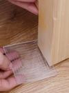 桌椅腳套靜音耐磨家具防腿餐墊