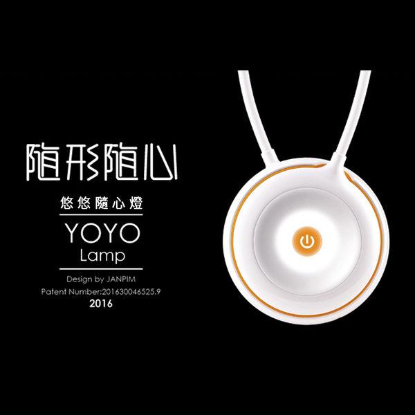 ※【福利品】創意生活 JP-sxd 悠悠LED隨心燈(插電款)/YOYO Lamp/野營/照明燈/小物收納