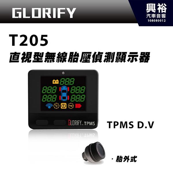 【GLORIFY】 TPMS D.V (T205) 直視型無線胎壓監測器*胎外式D.I.Y