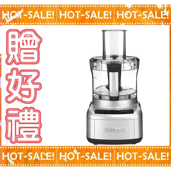 《超值好禮三選一》Cuisinart Elemental FP-8SVTW 美膳雅 8杯 食物處理機 調理機 料理機