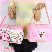 卡娜赫拉 兔兔 P助 正版 保冷保熱 方形肩背 保溫便當袋 野餐袋  B19099