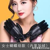 皮手套女士冬季防風加絨加厚騎車分指觸屏棉可愛韓版學生保暖手套 漾美眉韓衣