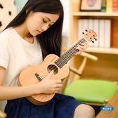 尤克里里尤克里里初學者學生成人女男23寸26寸烏克麗麗兒童ukulele小吉他