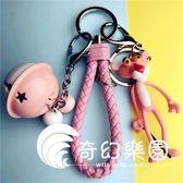 鑰匙圈-粉紅豹鈴鐺鑰匙扣韓國可愛女款汽車鑰匙鏈圈情侶一對禮品包包掛件-奇幻樂園