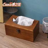 復古木質抽紙盒家用客廳簡約可愛紙巾盒客廳實木餐巾紙盒紙抽盒 全館免運