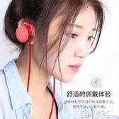 掛耳式耳機運動跑步筆記本電腦臺式手機有線控耳麥頭戴耳機