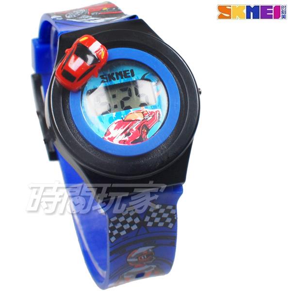 SKMEI時刻美 汽車模型 賽車造型兒童電子手錶 男孩女孩 印花玩具錶 可旋轉汽車 SK1376深藍