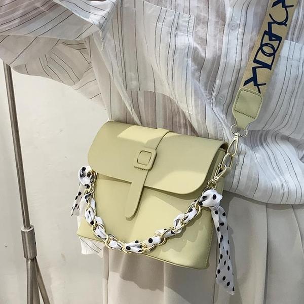 水桶包 夏季百搭ins包包女2021新款潮時尚質感水桶單肩包網紅洋氣斜背包 晶彩 99免運