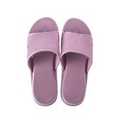 HOLA 銀離子抗菌EVA輕便室內拖鞋-粉紫M(39/40)