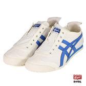 Asics Onitsuka Tiger 新竹皇家 MEXICO 66 白色/藍 布質 運動鞋 男女款 NO.A9782