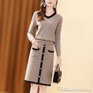 洋裝百搭毛衣女套裝裙兩件套秋冬氣質減齡顯瘦針織套裝女洋裝潮 阿卡娜