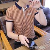 Polo短袖 夏季新款翻領條紋短袖T恤男休閒撞色帶領POLO衫 芊墨左岸