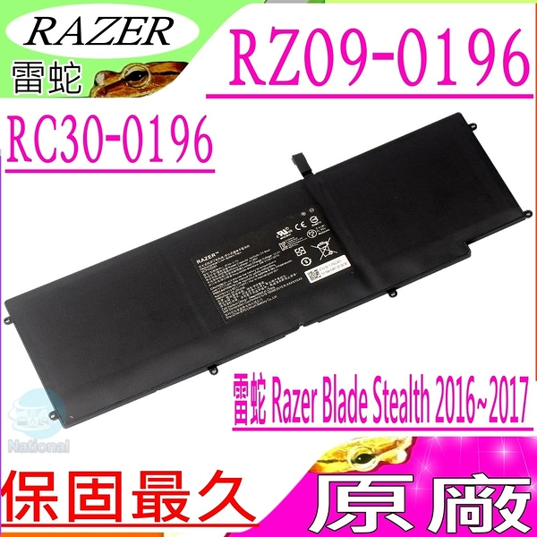 雷蛇 電池(原廠)-Razer Blade Stealth 2016 V2 電池,2017 I7-7500U 電池,RZ09-01962E,RZ09-01962W,RC30-0196