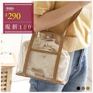 包中包-簡約雙肩帶果凍側背包中包-共3色-A15152338-天藍小舖