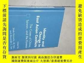 二手書博民逛書店identity罕見and change in east asi