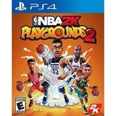 [哈GAME族]免運費 可刷卡●支援四人線上對戰●PS4 NBA 2K 熱血街球場2 中文版 三分球大賽 全新場景
