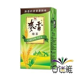 【免運/聯新貨運】統一麥香綠茶 300ml-(24入/箱)*2箱【合迷雅好物超級商城】