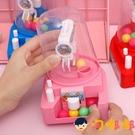 抓娃娃機玩具迷妳糖果機兒童小型家用夾娃娃機遊戲機【淘嘟嘟】